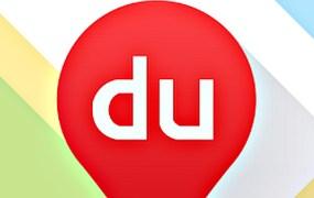 Baidu Maps app icon