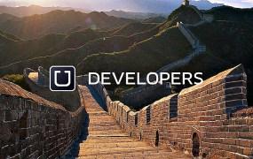 uber-api-china
