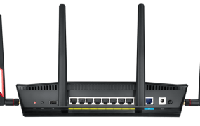 Oh. A gaming router. Wait, what?!?