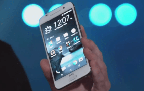 HTC One A9 reveal