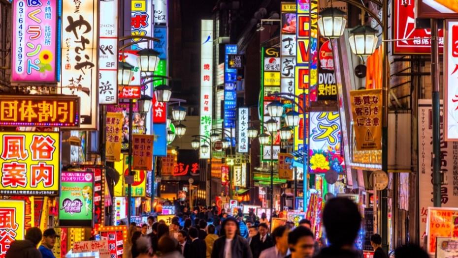 http://i0.wp.com/venturebeat.com/wp-content/uploads/2015/11/tokyo.jpg?fit=930%2C9999