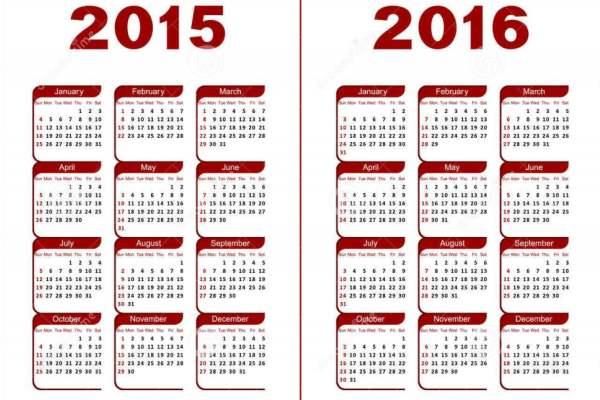 La SEP da a conocer calendario escolar 2015-2016 | Vertiente Global
