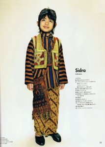 Sidra in Sesame magazine – Spring issue 10