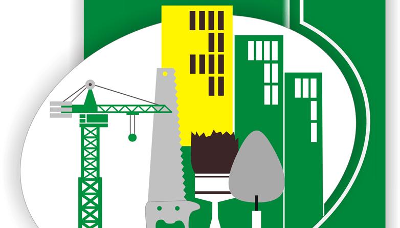 Днепропетровское училище строительства