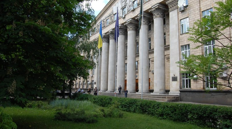Киевский национальный экономический университет