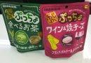 В Японії з'явилися цукерки зі смаком сиру і французького вина