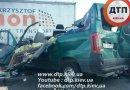 Смертельная авария в Польше: автобусу из Украины оторвало крышу (фото)