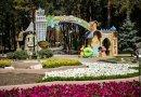 Украинский парк стал одним из лучших в Европе