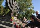 Сегодня День памяти жертв Бабьего Яра