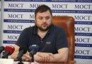 Дніпро закуповує нову комбіновану техніку