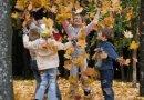 Чому школярі Кам'янського раніше йдуть на канікули