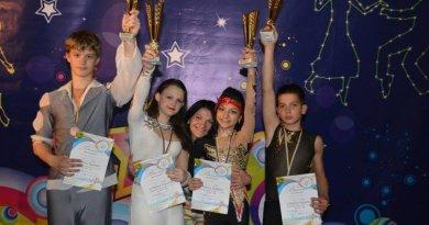павлоградские танцоры