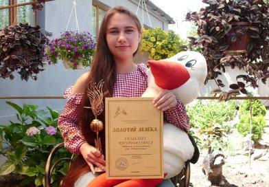 Никопольчанка Елизавета Пивень покорила жюри международного конкурса