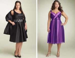 Vestidos para mujeres bajitas (4)