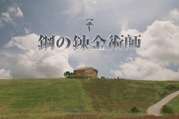 fullmetal-alchemist-film-live-action