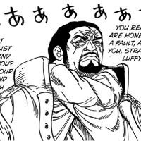JM: One Piece 799: Padre e hijo