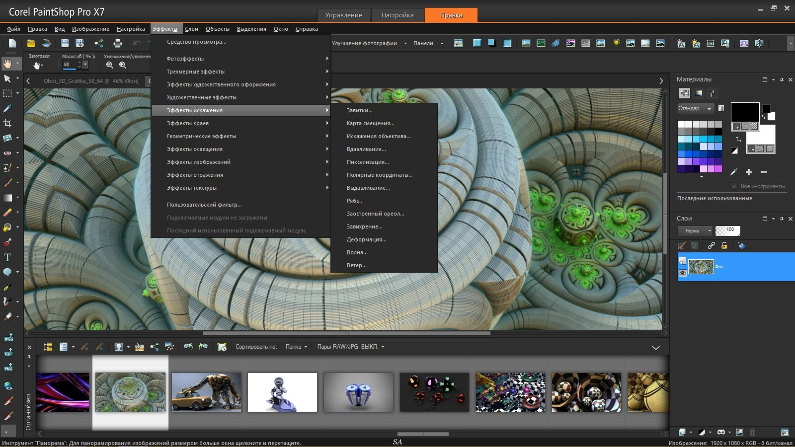 Fullsize Of Corel Paintshop Pro X7
