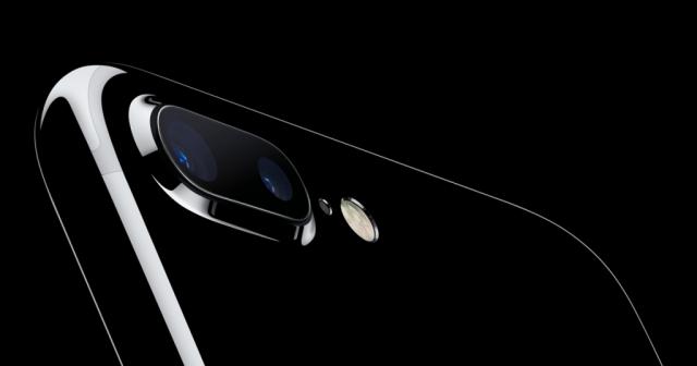 O iPhone 7, lançando na última sexta-feira pela Apple