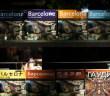 Las Ramblas-barcelona-ViajeConEscalas-Diego-Sanchez