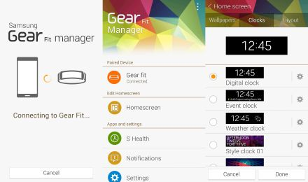 gear-fit-manager