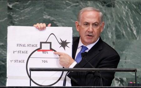 Netanyahu Bomb Photo