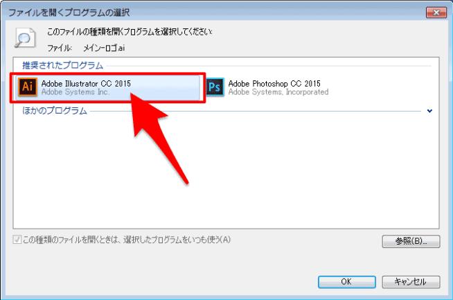 psd_error_006