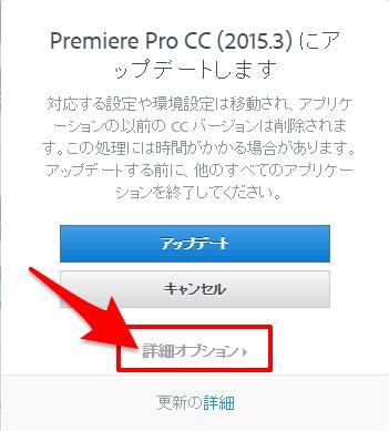 premiere2015_004