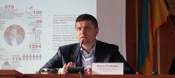 звіт депутата Верховної Ради України Павла Різаненка