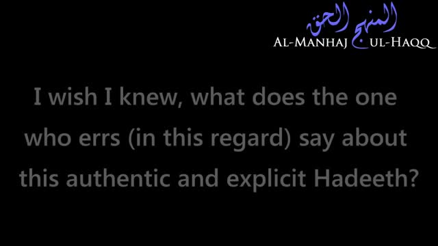 Advice Of Shaykh Muhammad Ibn Haadee To One Who Tried To Take His Picture During A Class