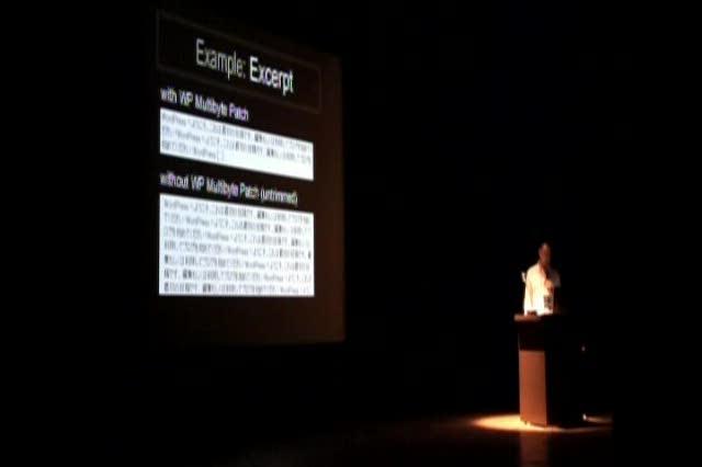 WordCamp Tokyo 2009: Tempura