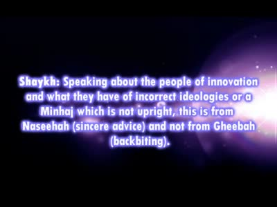 Is Speaking About the Innovator Backbiting Shaykh 'Uthaymeen Answers