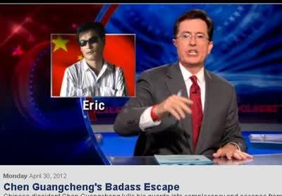 Stephen Colbert – Eric 04-30-12