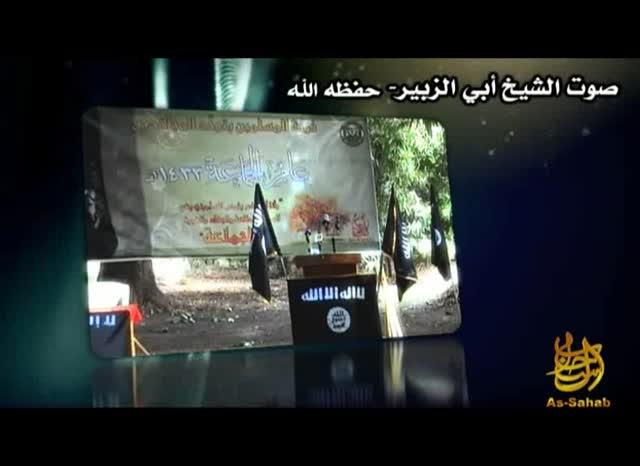 Abu_zubyr_pledge_merger_into_AQ_9_02_12