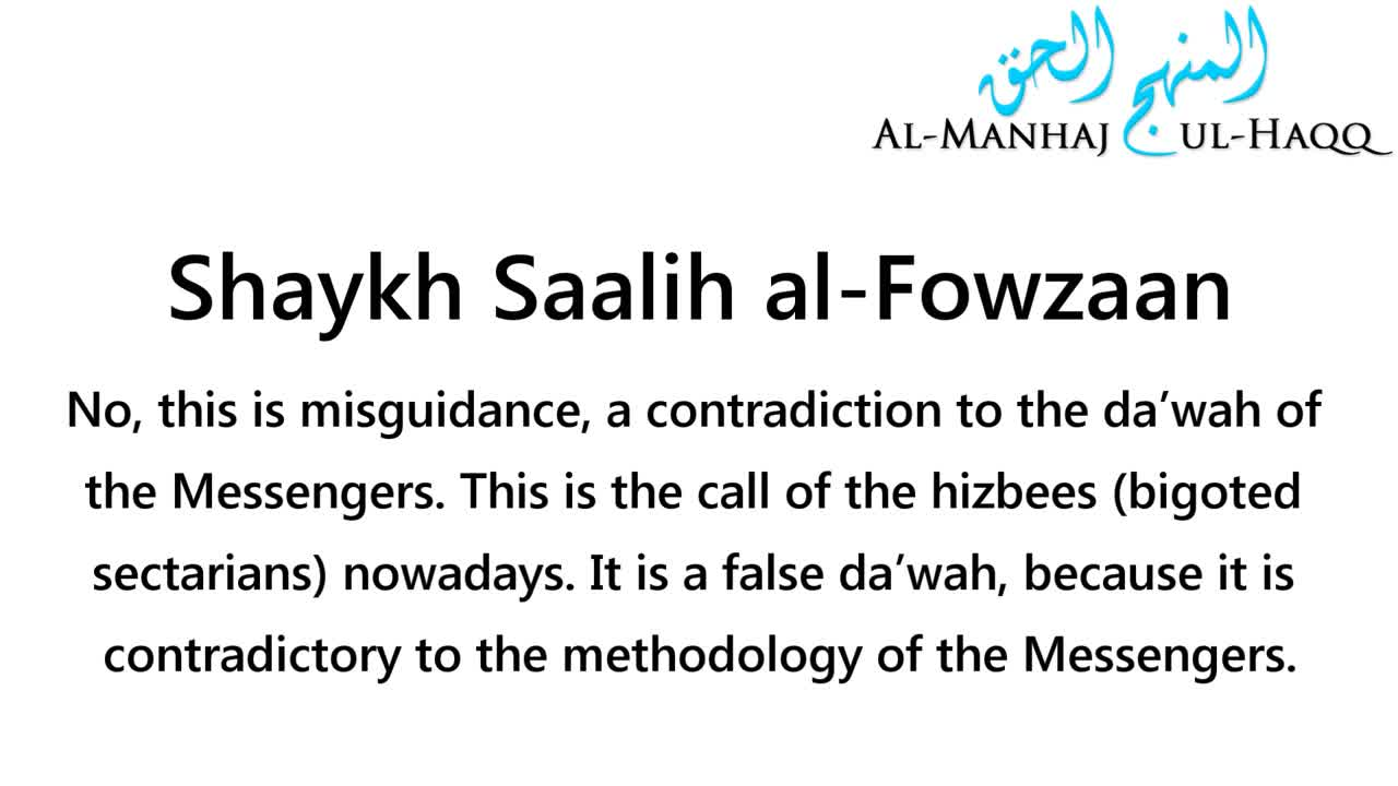 Calling to Good Manners Firstly ? – Shaykh Saalih al-Fowzaan