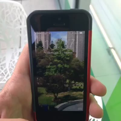 iphone vine