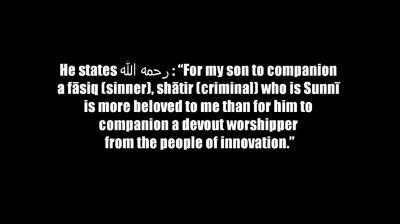 Refuting Those Who Remove the Sunni from Salafiyyah Due to Fisq (Sins) – Shaykh Muhammad ibn Haadee