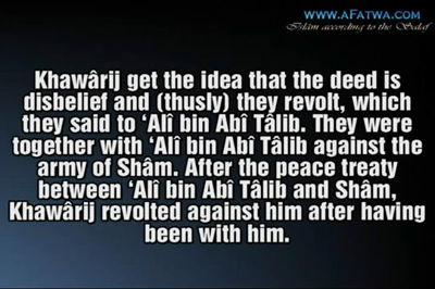Shaykh Ibn Uthaymeen about the Arab rulers