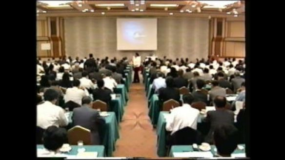 Tokyo Conference 4-22-98