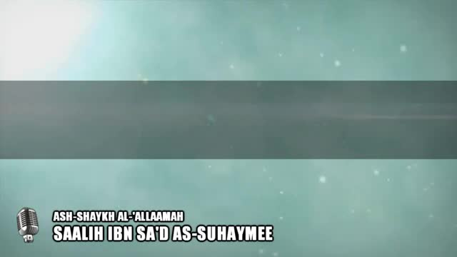 .. So remove it, otherwise I will supplicate against you!_ – Shaykh Saalih as-Suhaymee