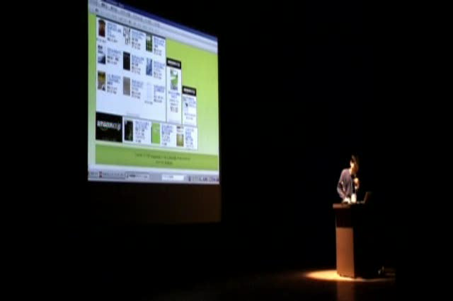 WordCamp Tokyo 2009: Mizuno