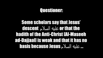 A Refutation of a Doubt Concerning The Descent of Jesus, the Son of Mary – Shaykh al-Albanee