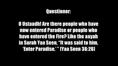 Are There People in Paradise or the Fire Now? – Shaykh al-Albanee