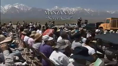 Manzanar Never Again by Ken Burns