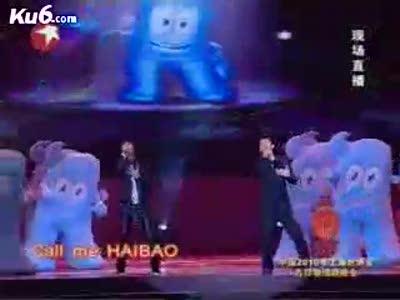 Haibao Song