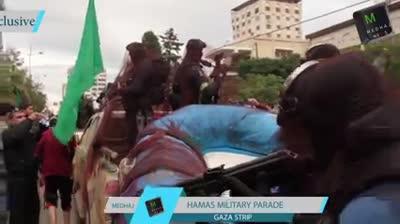 Exclusive Video: Hamas Military Parade Gaza Strip…Medhaj News…