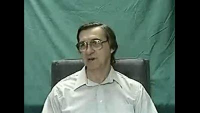 Charles Tart, PhD