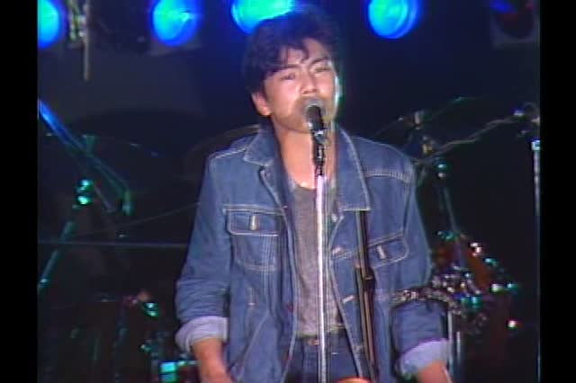 Ozaki Yutaka To All That I Hurt (Shinjuku Ruido March 15th, 1984)