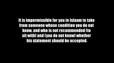 Do Not Put Someone Forward Until You Know What He is Upon – Shaykh Ahmad ibn Umar Baazmool