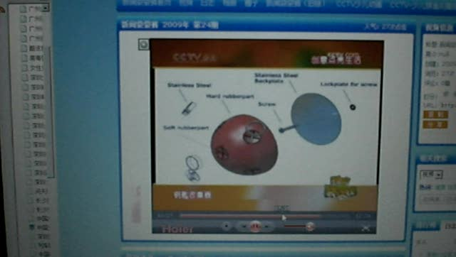 KeyThing on Chinese TV
