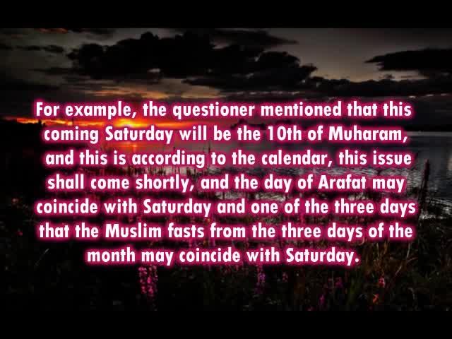 Fasting on Saturday – Shaykh Ubayd